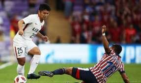 Kashima Antlers Chivas Miguel Ponce