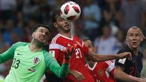Croatia Russia World Cup 2018 070718