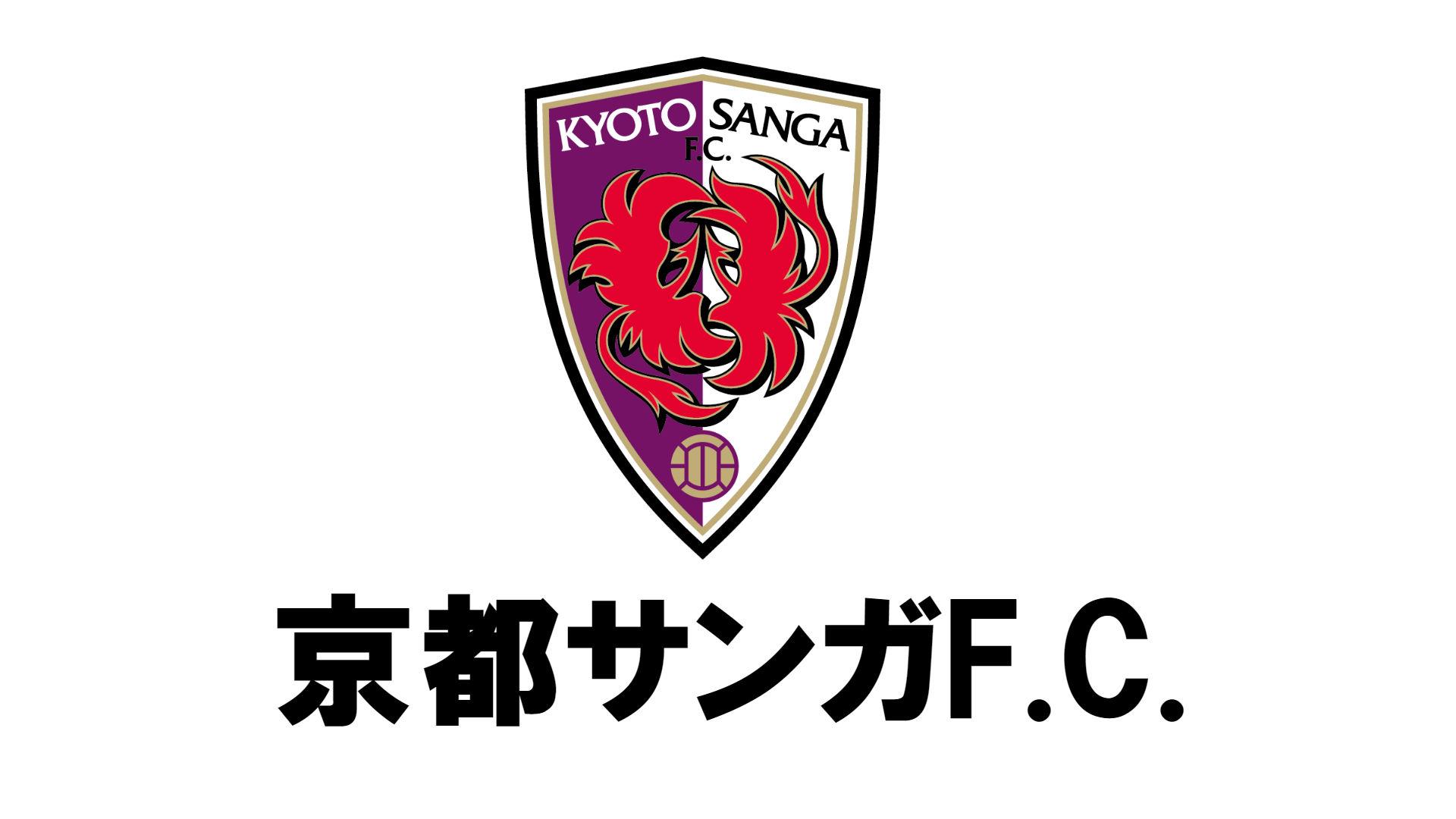 京都サンガF.C..jpg