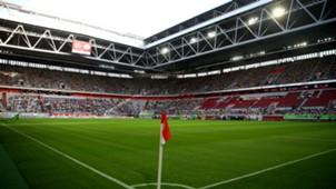ESPRIT Arena Germany