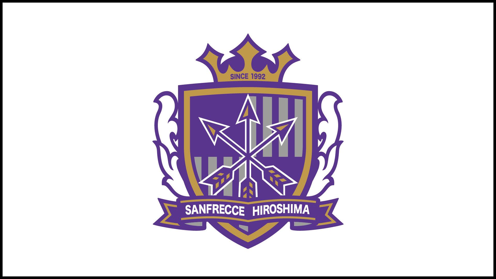 サンフレッチェ広島