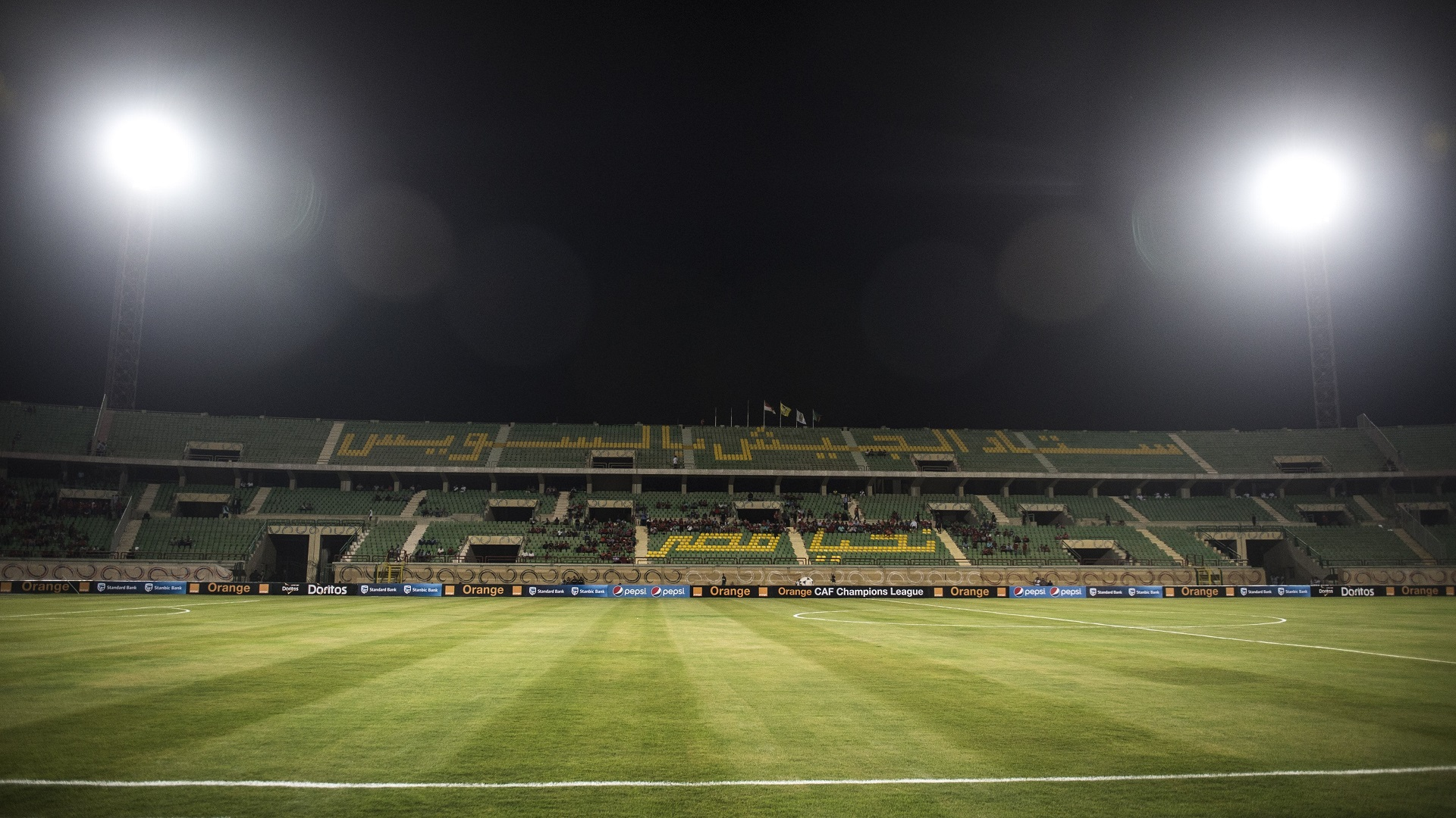 Suez Army stadium