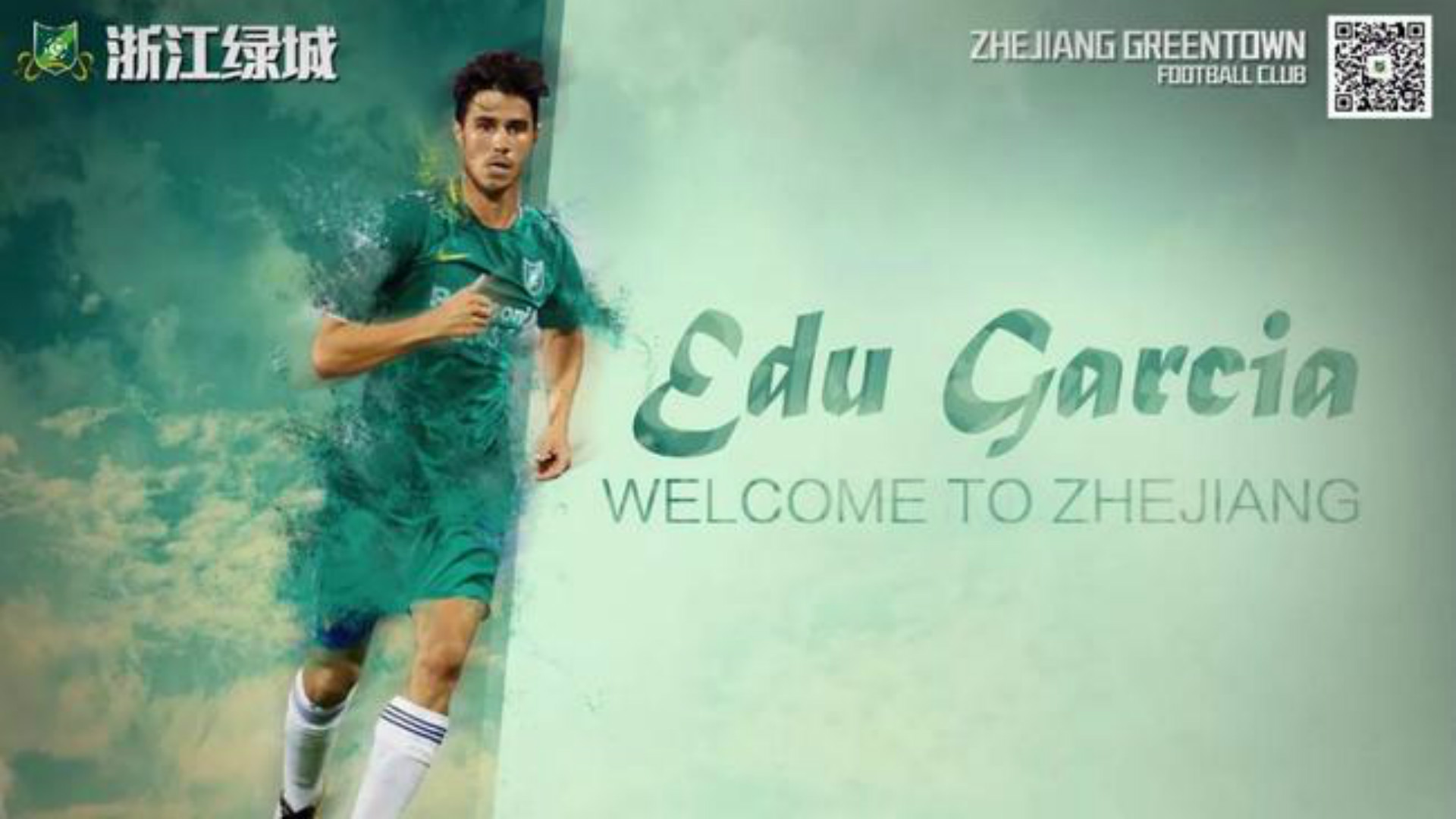 Goal Zhejiang Lǜchéng: Edu Garcia is a technically good player