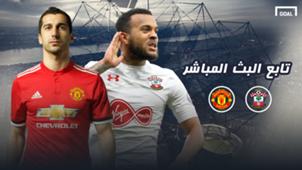 GFX AR Southampton Manchester United