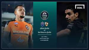Preview Chang FA Cup : เชียงราย ยูไนเต็ด - บุรีรัมย์ ยูไนเต็ด (ชิงชนะเลิศ)