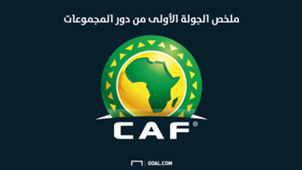 caf champions league 14052017