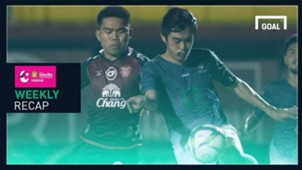 ผลการแข่งขันฟุตบอล ออมสิน ลีก (T4) สัปดาห์ที่ 26 (19/8/2561)