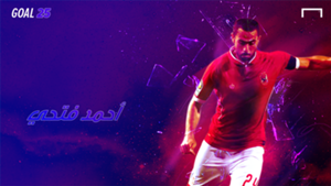 GOAL 25 - Ahmed Fathy