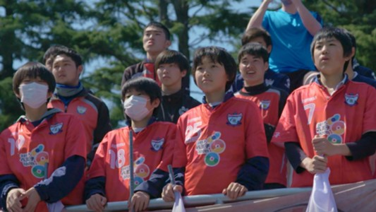 United Korea Paddy Power