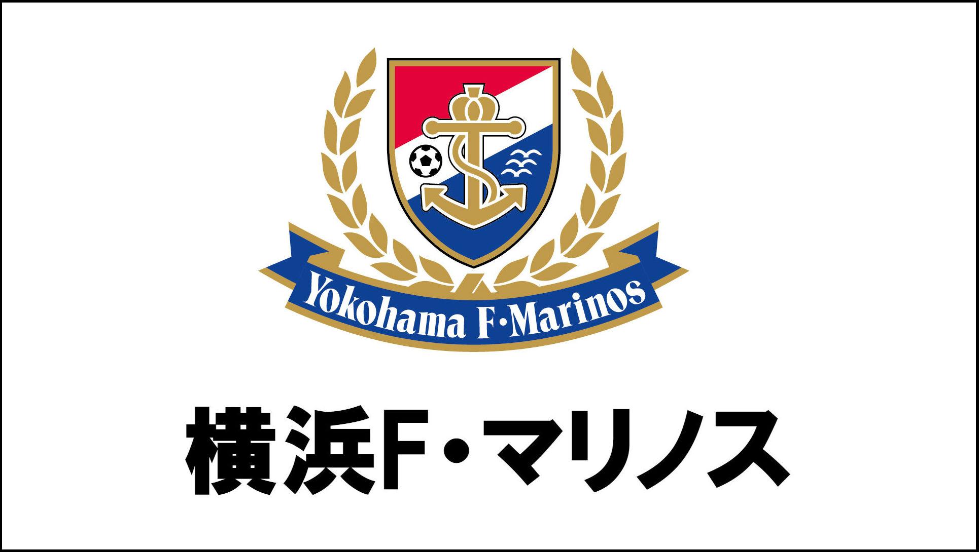 横浜F・マリノス.jpg