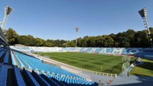 Dynamo Kiev Stadium