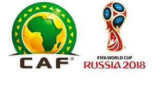 CAF World Cup 2018 Q
