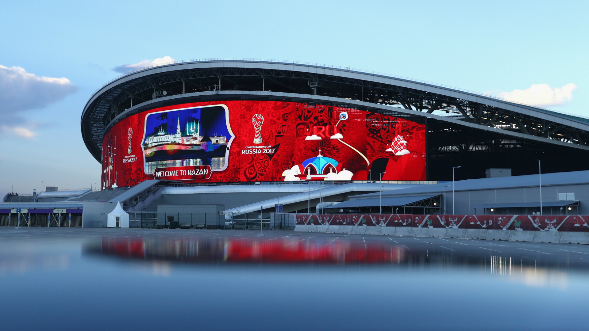 Arena Kazán