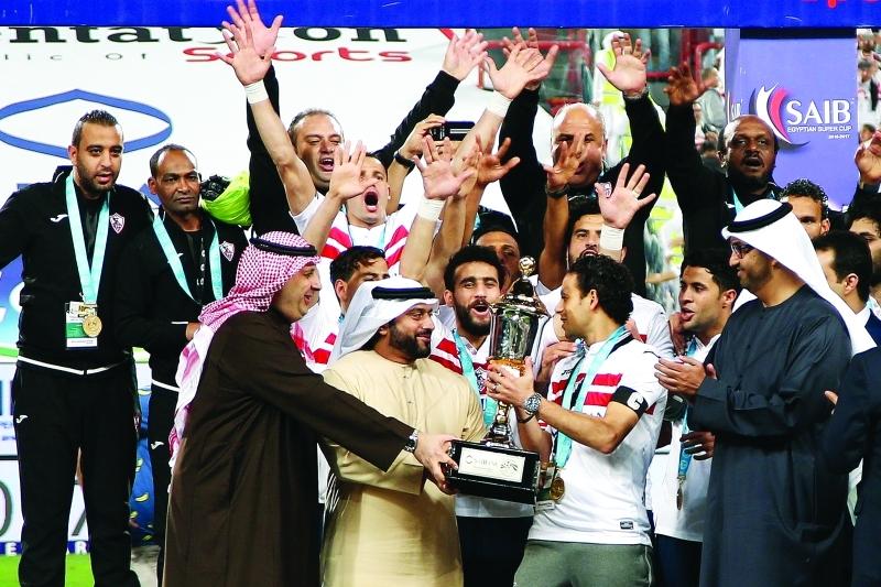 السوبر المصري 2017
