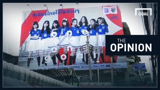 ผลการค้นหารูปภาพสำหรับ ทีมชาติไทย ใครเชียร์ได้บ้าง?