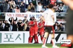 제주 유나이티드 Jeju United