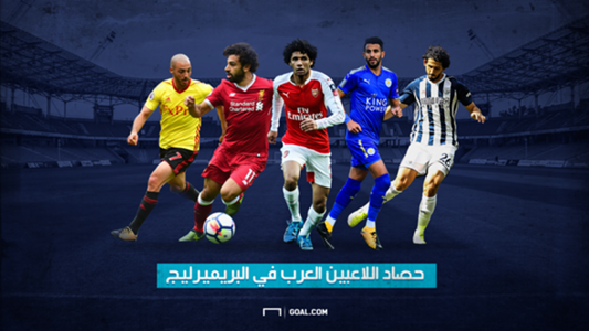 arab players premier league 14082017