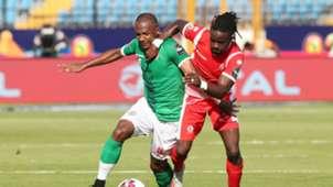 Abdul Razak Fiston - Madagascar vs. Burundi