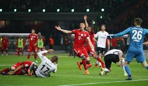 Frankfurt vs Bayern
