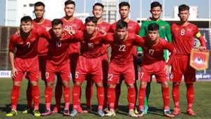 U22 Vietnam 2019 AFF U-22 Youth Championship
