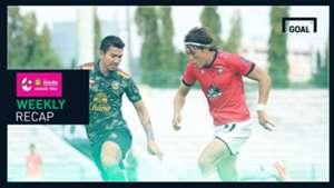 ผลการแข่งขันฟุตบอล ออมสิน ลีกโปร (T3) สัปดาห์ที่ 21