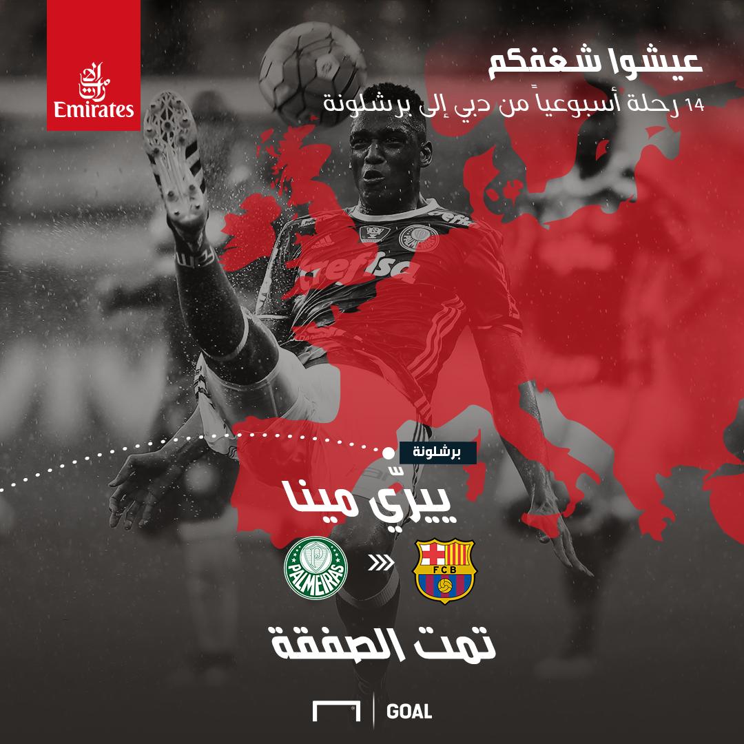 Emirates Yerry Mina AR