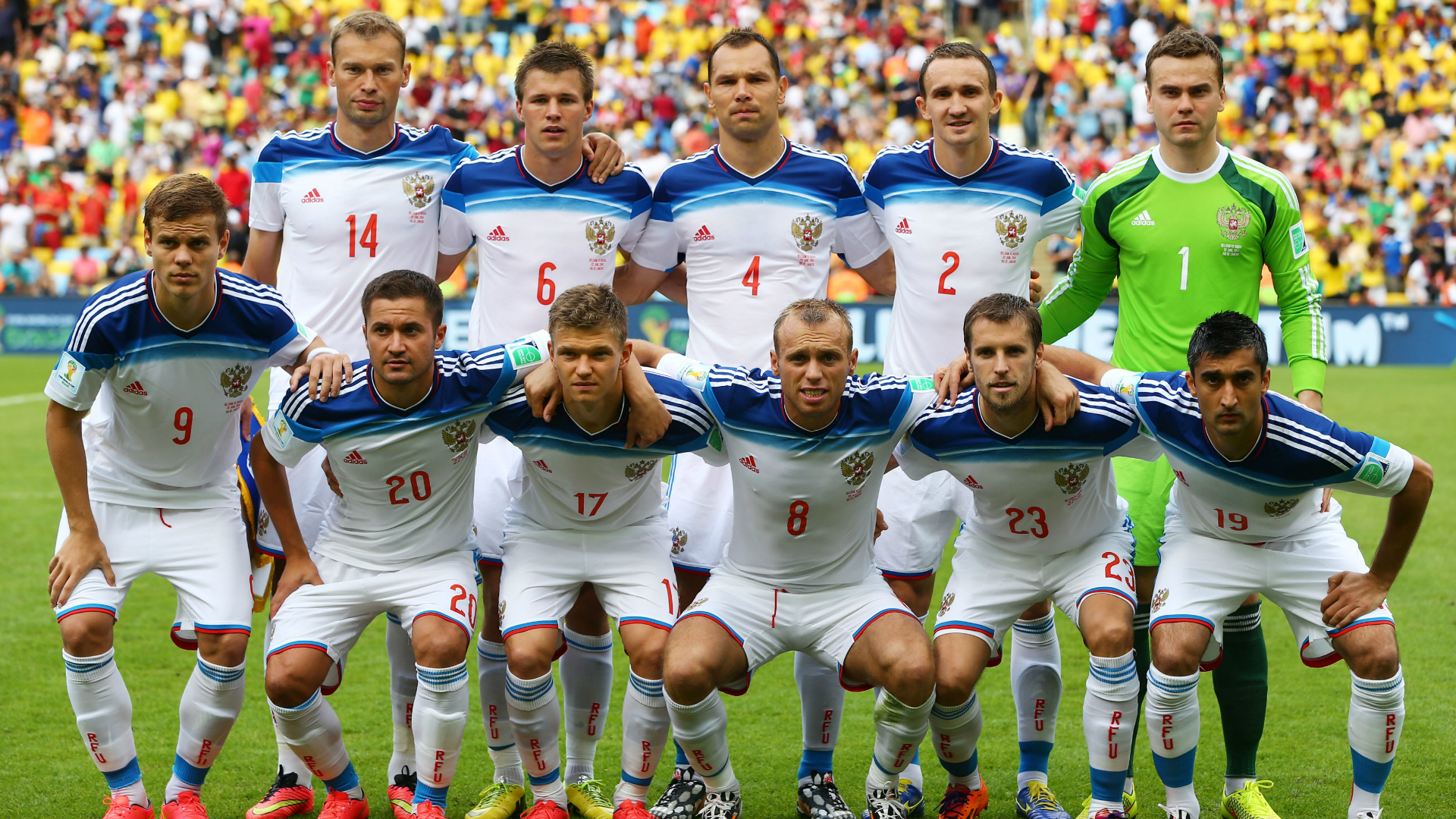 Russia World Cup 2014 06222014