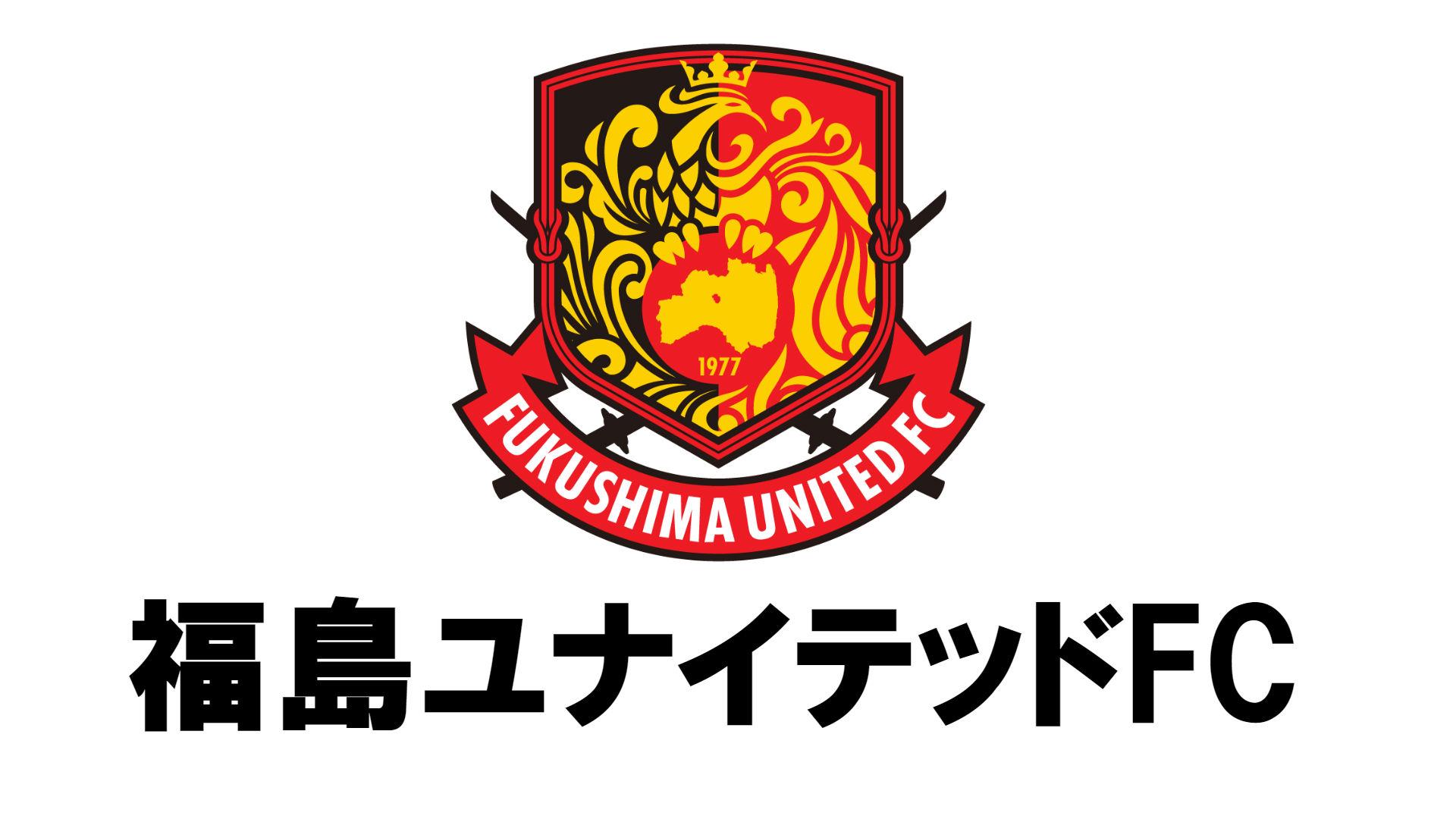 福島ユナイテッドFC.jpg