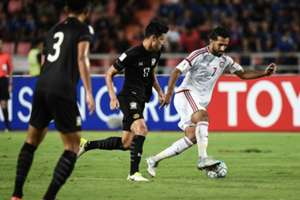 Thailand vs UAE
