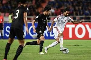 Thailand vs UAE