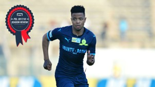 Mamelodi Sundowns midfielder George Lebese end of season review