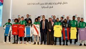 المحترفين السعوديين