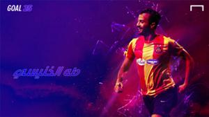 GOAL 25 - Taha Yassine Khenissi