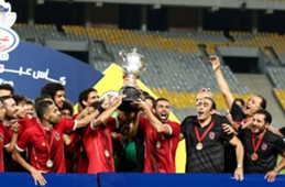 ahly cup 2