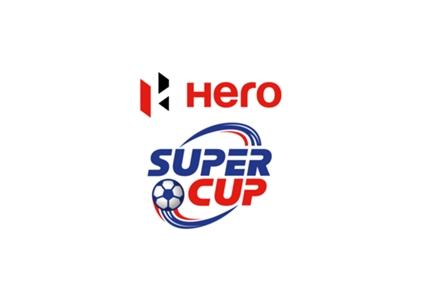 Super-cup-logo_wih9xoiwb37v132y9gucnlxyz