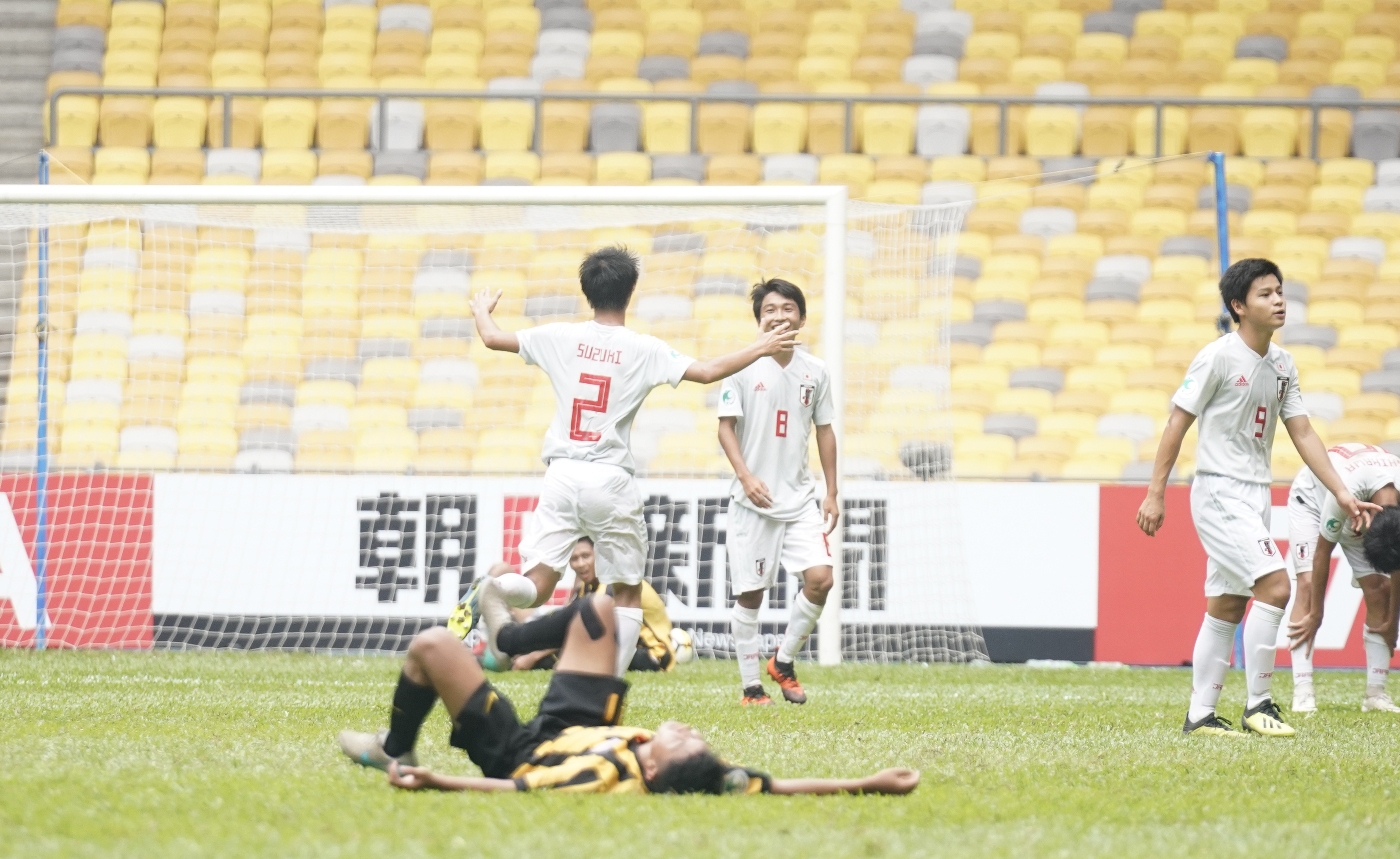 Malaysia U16, Japan U16, AFC U16 Championship, 27092018