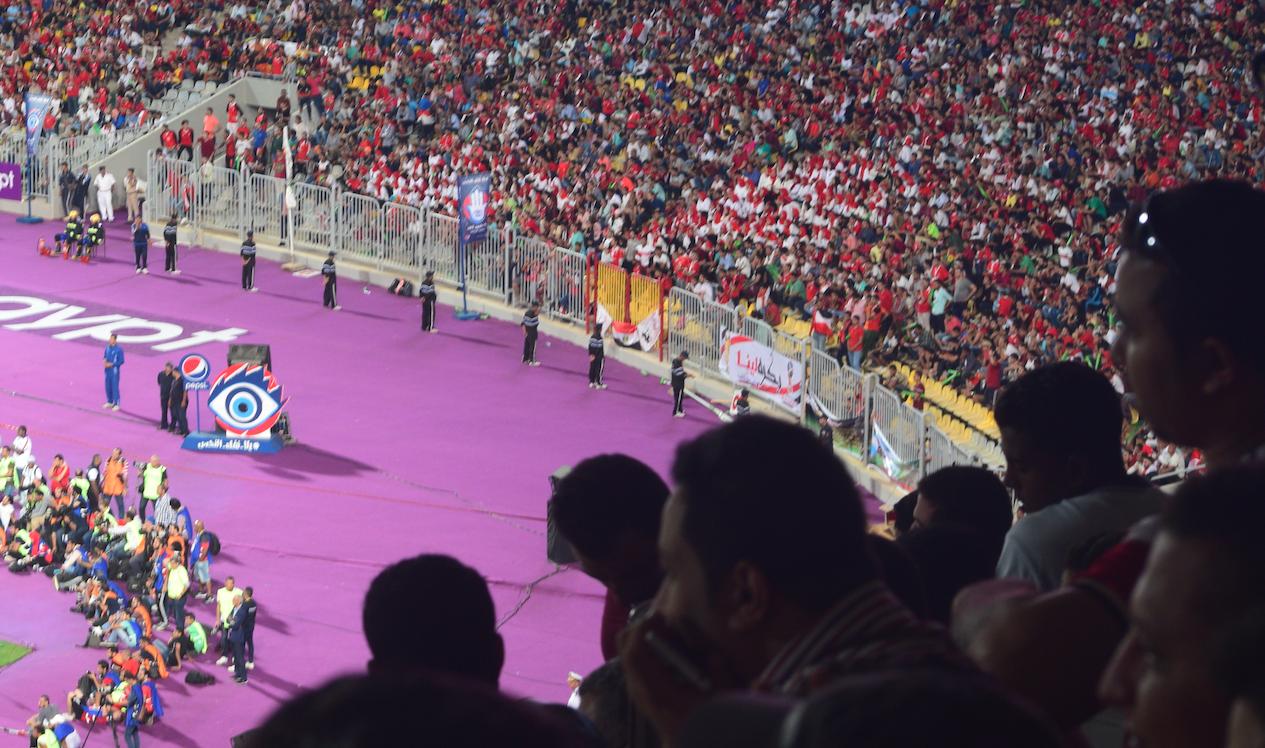 Egypt V Congo - fans, Goal.com/ar (MahmoudMaher)