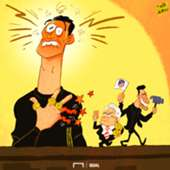 Cristiano Ronaldo Cartoon