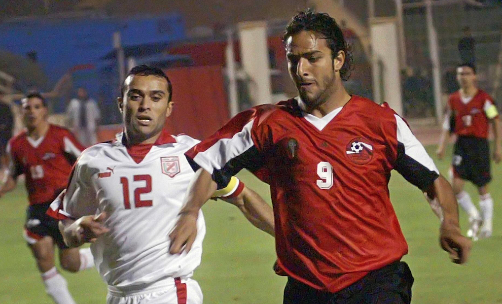 Mido (Egypt Vs Tunisia)