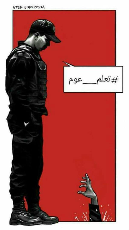 Omar Abidi caricature