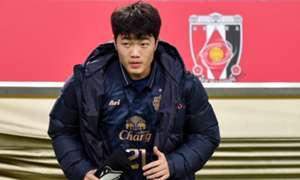 Luong Xuan Truong Buriram United