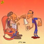 Luis Suarez Paco Alcacer Cartoon