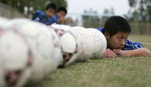 U15 Football Mizoram