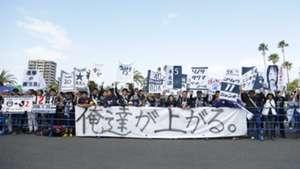 2018_11_25_kagoshima