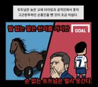 Webtoon_Sonny