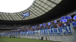 Torcida Cruzeiro Atlético-MG Campeonato Mineiro 30042017