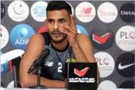 عبد الرحمن علي