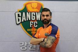 serginho gangwon 2