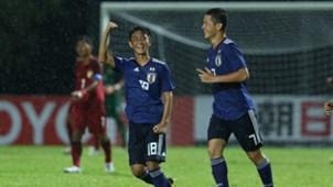 Japan, Thailand, AFC U16 Championship