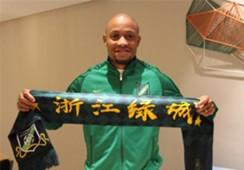 Dino Ndlovu joins Hangzou Greentown